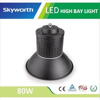 Patent Illumination Design LED Industrial Black High Bay Light 80W AC100-277V 100LM/W Cool White 3 Years Warranty