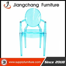 PC Commercial Furniture Armchairs Ghost For Sell JC-J161