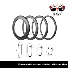 700C 38mm / 50mm / 60mm / 88mm carbon clincher rims tubeless, 25mm width carbon clincher rims for road bike