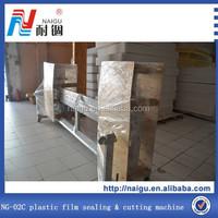 high-efficiency mattress plastic film seal packing machine