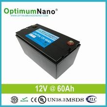 Rechargeable lipo lifepo4 solar battery 12V 60Ah for solar street light