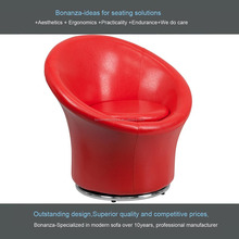 3975#couch rotator lounge chair