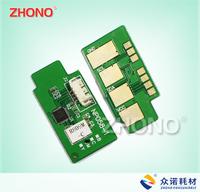 Reset Toner Chips for Samsung MLT-D709S