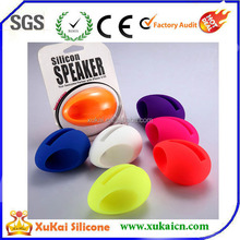 egg silicone cell phone speaker
