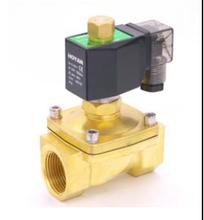 normally open water solenoid valve 2W160-15, brass body, port size G1/2 ,VITON, NBR, EPDM Seal ,DC12V.DC24V.AC110.AC220V