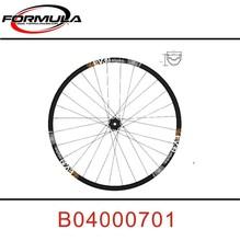 2015 Formula brand carbon cycling rims 29 carbon clincher rim 21mm width solid carbon rim