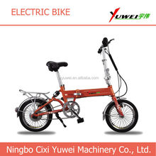 """16"""" two seats classical model lightweight low price folding best electric bike"""