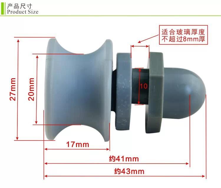 Душ номер части ванной шкив перемещения стекла двери из нержавеющей стали род нейлон ролик барабан шкив для, в пределах 8 мм стекла