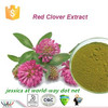 free sample isoflavone,HACCP KOSHER FDA red clover extract,hormone replacement therapy 8% 40% isoflavone