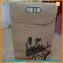 brown kraft paper grocery bags with patch handle