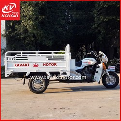2015 White color new design china tricycle 200cc air cooled zongshen engine hot brand