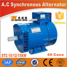 Diesel engine electric brushless st single pahse stc three phase generator starter dynamo low rpm alternator generator 10kw