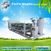 NingXin R404A Condensing Unit for Cold Room Storage