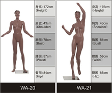 real life sport funny mannequin female