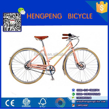 New style bicycle rickshaw high quality in China alibaba