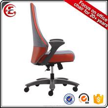 Modern ergonomic lumbar support,office chair model 1503B-2P13-B with headrest