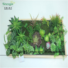 SJZPW24 China Supplier artificial plastic vertical green wall for sale