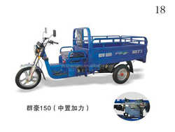 2015 hot sale 150cc cargo engine tricycle /three wheel motorcycle made in china