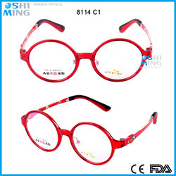 2015 TR90 optical frames for kids , children glasses