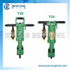 Bestlink Blast hole drilling tool Y20 Y24 and Y26 For Brazil market