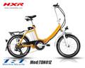 Acerca de 300 dollar precio bajo de la buena calidad de la aleación de aluminio de bicicleta eléctrica de la bicicleta eléctrica