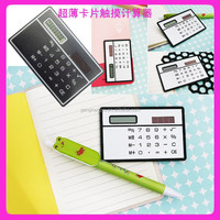 8 digit ultra-thin electronic calculator