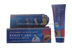 Aichun Beauty 100g Papaya Hand And Foot Whitening Cream Foot care product