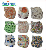 famicheer cloth diaper double gusset