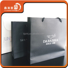wholesale cheap luxury paper shopping bag with logo