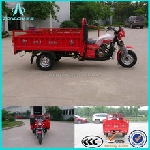 2014 china three wheel motorcycle cargo motorcycle