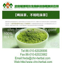 Smooth green tea powder matcha set
