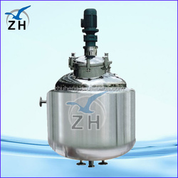 electric heating mixer double planet mixer for industry/cosmetic