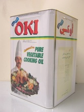 OKI Vegetable Ghee , RBD Palm olein, Vegetable oil in Metal Tins