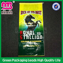 High quality 100% virgin material pp woven bags 50kg for rice