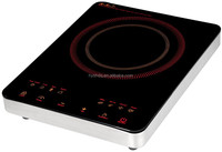 Portable Infrared Cooker cook top