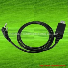 High quality Programming Cable ,USB programming cable 2 prong audio input radios
