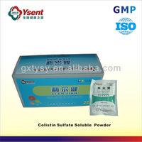 Veterinary colistin sulfate soluble powder