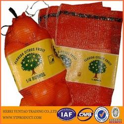 pp leno mesh bag for oranges