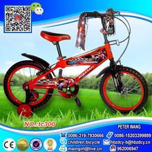 """maingirl@live.cn 12"""" bisiklet special design kids bikes 16 bisiklet Made in China"""
