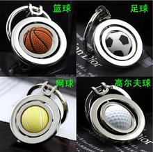 30pcs 3D Sports Keychain Rotating Basketball Soccer Golf Tennis Ball Keyring Key Chain Ring Keyfob Key Holder DHL Freeshipping