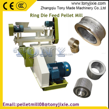 J TONY pet dog feed pellet pressing machine for your better choise