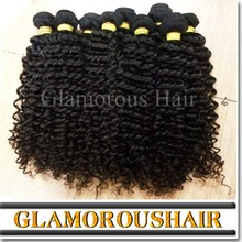 100% unprocessed wholesaleremy jerry curl weave short curly Peruvian hair extensions Jerry Curl