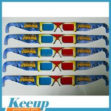 Cheap Paper 3D Glasses Wholesale