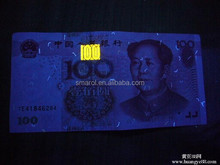 Invisible UV Fluorescent Ink for money