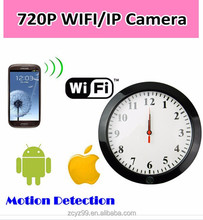 2015 for home/office/warehouse security wall clock with camera wifi GSM+ DVR alarm system