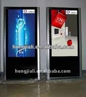 55'' Floorstanding Multimedia PC Latest Computer Technology Kiosk