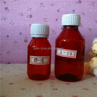 2015 New Food Grade PET 30-60ml Plastic medical care/pill bottle with child safety cap From Chian JEAO