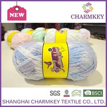 acrylic blended fancy yarn from knitting shop in cheap price