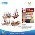 neue mode 3d puzzle spielzeug schiff series 3d modelle für kinder Schaffung von Arbeitsplätzen Projekt