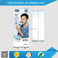 2015 new Mobile Stand Advertising Tarpaulin Portable Roll Up Banner Stand